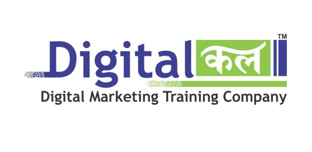 DigitalKal