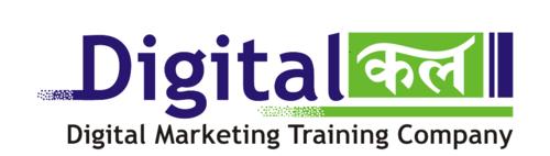 Digital Kal Agra